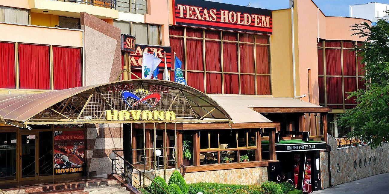 Oferta pentru Litoral 2019 Hotel Havana 4* - All Inclusive