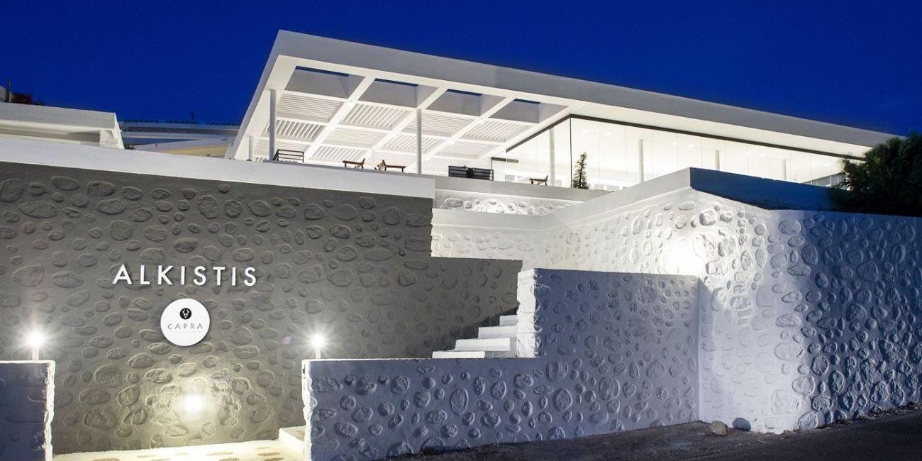 Oferta pentru Litoral 2020 Hotel Alkistis 3* - Mic Dejun/Demipensiune